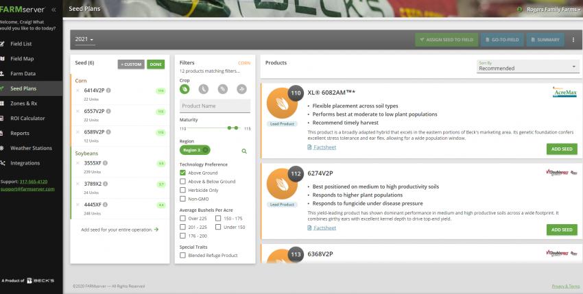 FARMserver Updates: Seed Planning Tool